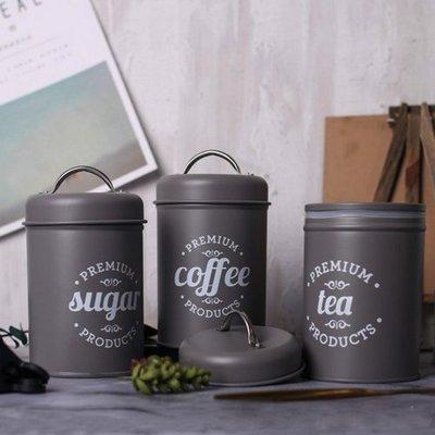 咖啡粉茶糖萬用密封罐 家用歐式糖果茶葉罐展示罐奶茶粉罐乾果儲物罐子(套裝組)