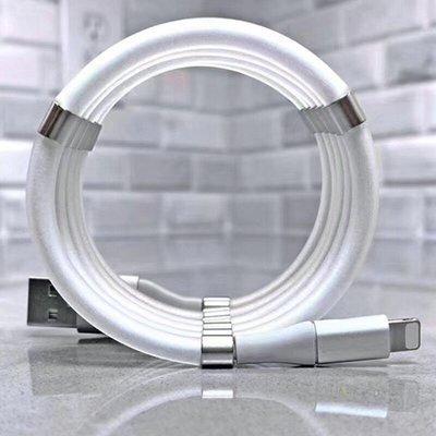 「歐拉亞」台灣出貨 磁吸收納充電線 快充線 iPhone 安卓 TypeC 手機充電線 傳輸線