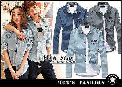 【Men Star】免運費 韓版修身牛仔襯衫 單寧襯衫 深藍色襯衫 男 女 媲美 levis g2000 a&f lee