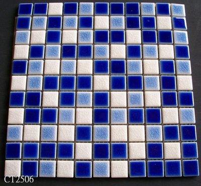 【磁磚之嘉】  2.5*2.5 馬賽克   藍晶靈 CT2506 ◎每張140元