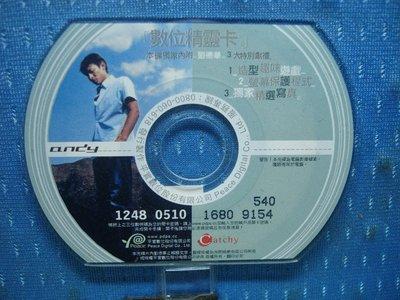 [無殼光碟]BC 劉德華 數位精靈卡 造型小光碟單曲