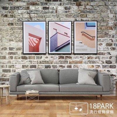 【18Park 】趣味透視 Perspective [空間角度-E 50*70cm ]