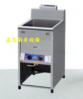 鑫忠廚房設備-餐飲設備:30L落地型瓦斯圓管油炸機-賣場有工作臺-冰箱-西餐爐-烤箱-水槽