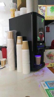 咖啡機自動咖啡機研磨一體商用熱飲機商用咖啡機自助咖啡奶茶飲料一體機