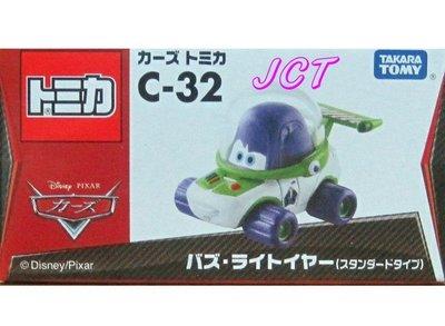 JCT TOMICA 多美小汽車─C-32 CARS 汽車總動員 玩具總動員 巴斯光年 835004