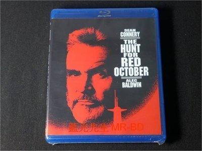 [藍光BD] - 獵殺紅色十月 The Hunt For Red October