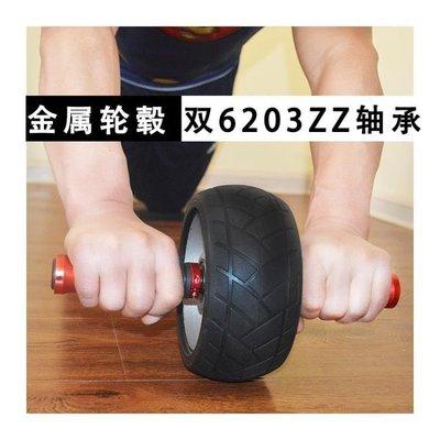 哆啦本鋪 金屬輪轂健腹輪橡膠輪面靜音不傷地板高彈力雙軸承腹肌輪室內健身 D655