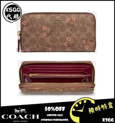 限量出清 COACH 67245 67246 夏季新款 花朵拉鏈錢夾 皮夾 長夾 手拿包 錢包