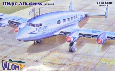 VALOM72128 1/72 De Havilland DH.91 Albatross (AIRLINER)~店長熱推