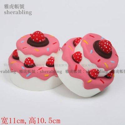 (MOLD-A_217)Squishy仿真草莓生日蛋糕慢回彈減壓擺件模型PU可捏新品食物