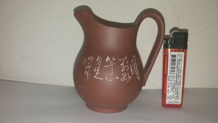 早期紫砂茶海