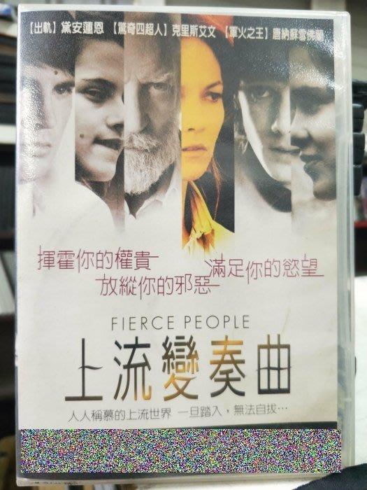 挖寶二手片-L04-001-正版DVD-電影【上流變奏曲】-唐納蘇雪佛蘭 克里斯艾文 黛安蓮恩 安東葉爾欽(直購價)