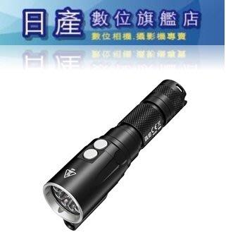 【日產旗艦】公司貨 NITECORE DL10 潛水燈 潛水手電筒 1000流明 射程223米 紅白雙色光 30米