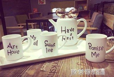 陶瓷杯 骨瓷咖啡杯套裝歐式高檔簡約下午花茶茶具創意家用陶瓷水杯具