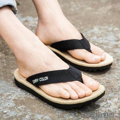 亞麻人字拖男潮夏季新款大碼涼拖鞋男士防滑休閒個性沙灘鞋男涼鞋YLG181