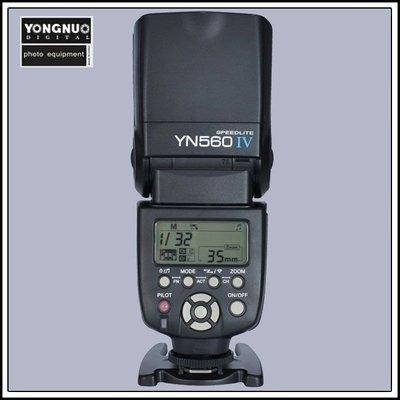 YONGNUO 永諾 YN-560 IV 閃光燈 全新