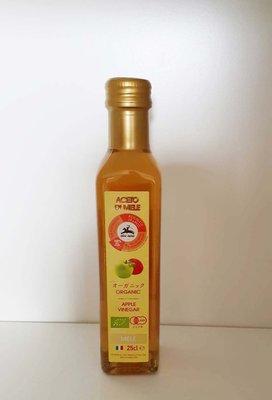 有機蘋果醋 (250ml) ~有機尼諾