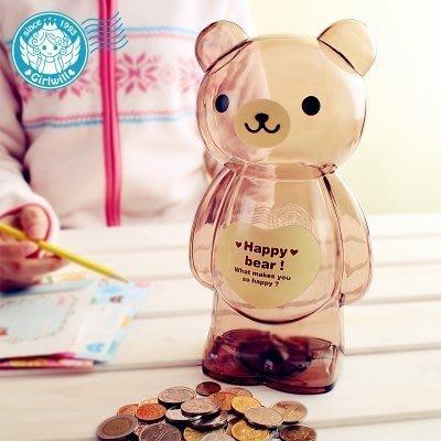 小乖乖123Papi百貨 透明熊  存錢筒 存錢桶 生日禮物贈品隨機不挑色 公仔 萌還超可愛快帶我回家吧
