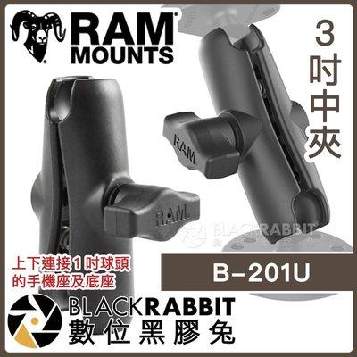 數位黑膠兔【 RAM-B-201U 3吋 中夾 】 Ram Mounts 機車 摩托車 手機架 B-252 B-272