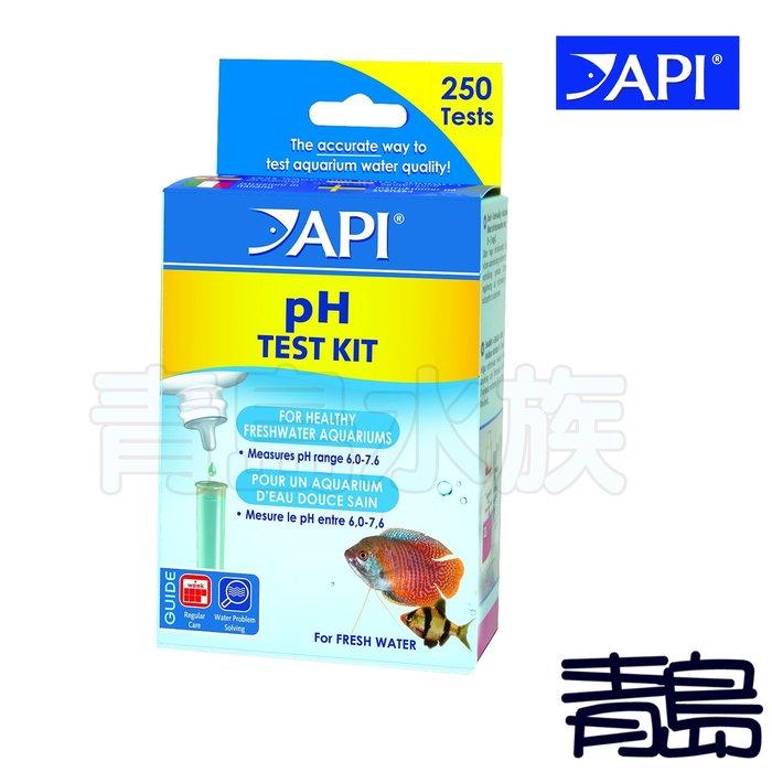 B。。。青島水族。。。D171美國API魚博士-----酸鹼值測試劑(PH)6-7.6==淡水用