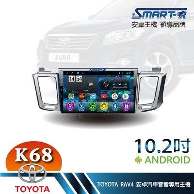 【SMART-R】TOYOTA RAV4 4代 10.2吋安卓6+128 Android主車機-極速八核心K68