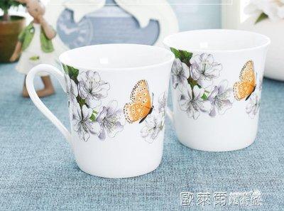 陶瓷杯 新骨瓷杯子韓式陶瓷杯子馬克杯情侶杯水杯早餐杯牛奶杯子家用杯