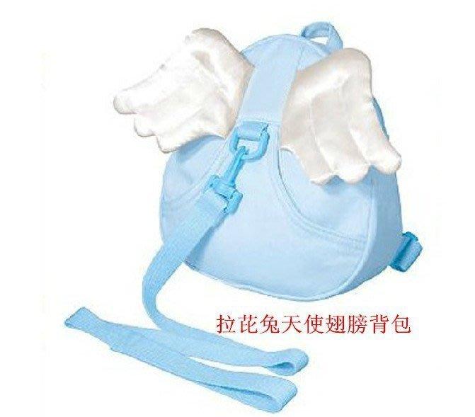 【易發生活館】新品拉芘兔天使翅膀嬰兒安全包 兒童寶寶防走失包帶背包 可愛書包學步 寶寶防走丟包 可愛寶寶小背包可批發學步包~新品促銷