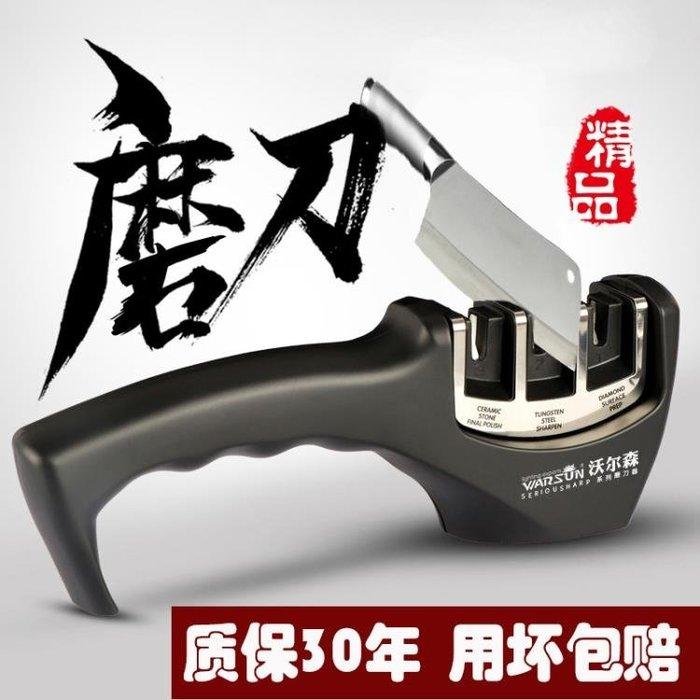 快速磨刀石磨刀器家用多功能開刃神器工具棒小號磨菜刀機德國油石