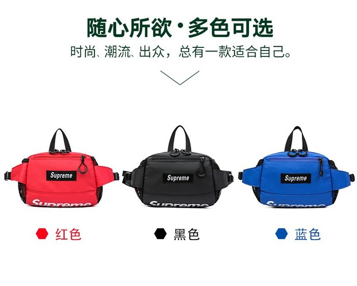 貓姐的團購中心~SUP休閒多功能胸腰包~3種顏色~一個290元~預購款