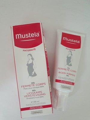 現貨法國慕之恬廊 慕之孕孕膚霜 Stretch Marks Prevention Cream 150ml無外盒