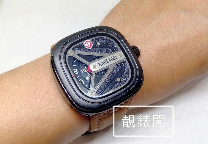 [靚錶閣]精質鈦黑個性轉盤顯示腕錶/方形
