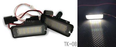 LED車牌燈 VW福斯專用車牌燈 專車專用 CC  ESO  Passat  Polo  Phaeton GOLF