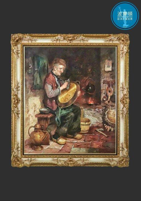 【波賽頓-歐洲古董拍賣】歐洲/西洋古董 意大利古董 19世紀 手繪老修補匠人物油畫(尺寸:85×75公分)(落款:Herrmann)