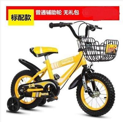 兒童自行車3歲寶寶腳踏單車2-4-6歲...