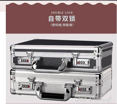 ZIHOPE 帶鎖密碼收納盒家用貴重物品保管盒上鎖的儲物箱小保險證件鐵箱子ZI812