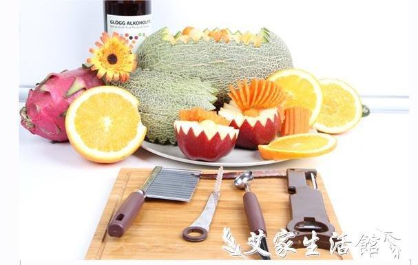 創意家居生活用品實用韓國廚房雕花小百貨居家家庭日常日用品 【限時特惠】