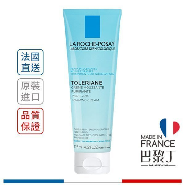 La Roche-Posay 理膚寶水 多容安泡沫洗面乳 (原多容安溫和泡沫洗面乳) 125ml【巴黎丁】