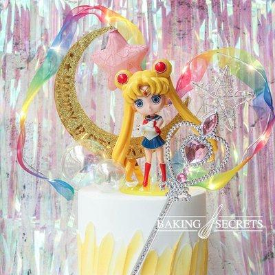 烘焙蛋糕裝飾  美少女戰士仙女棒 愛心粉鉆許愿棒彩色絲帶燈插件