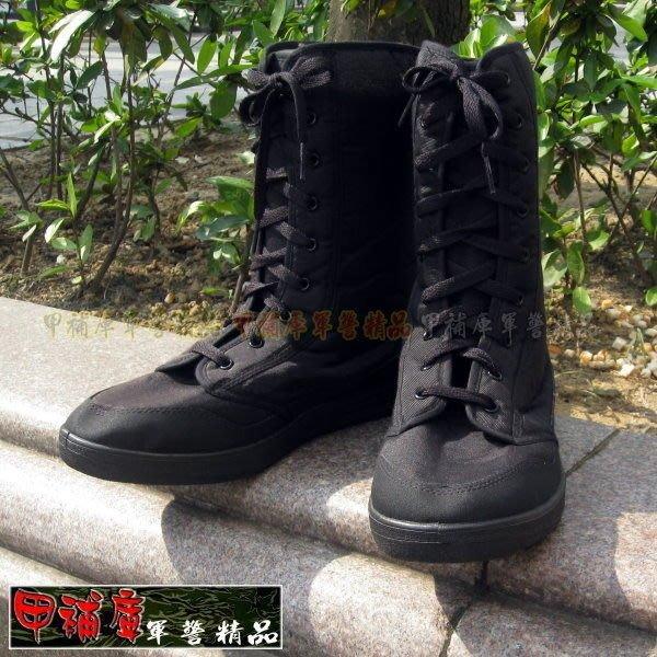 《甲補庫》___黑色尼龍帆布長筒透氣軍靴___長筒膠鞋