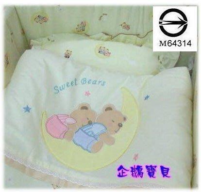 @企鵝寶貝二館@甜蜜月亮熊(100%純棉)七件組.七件式床組.嬰兒床組M-超低價