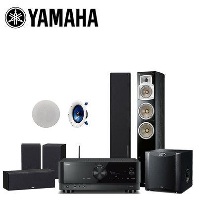 YAMAHA 山葉 RX-V6A+NS-F350+NS-P350+NS-SW300+IC600 布拉姆斯 7.1家庭劇院