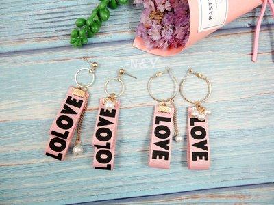 韓國英文字母LOVE絲帶耳環 珍珠緞帶...