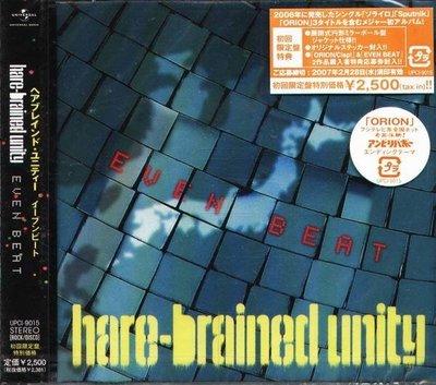 (日版全新未拆) hare-brained unity - EVEN BEAT - 初回限定盤