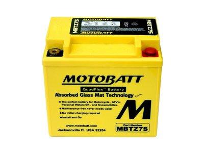 《達克冷光》MOTOBATT MBTZ7S 重機電池