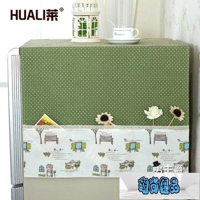 冰箱防塵罩冰箱防塵罩單開門對雙開門冰箱...