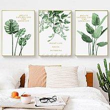 ins北歐綠色簡約小清新植物葉子龜背竹裝飾畫畫芯微噴
