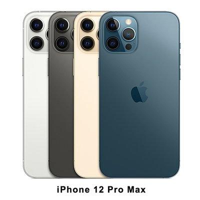 【免卡分期】蘋果手機 Apple iPhone 12 Pro Max 128G 6.7吋 5G 智慧手機 全新商品