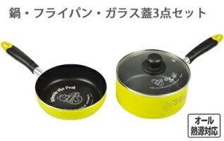 代購現貨  日本迪士尼小熊維尼珍珠金屬湯鍋/煎鍋/玻璃蓋3件套組