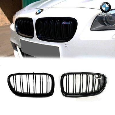 (B&M精品)BMW 德國 原廠 M5 M performance 水箱罩 水箱護罩 F10 M5 黑鼻頭 523i 528i 535d 535i