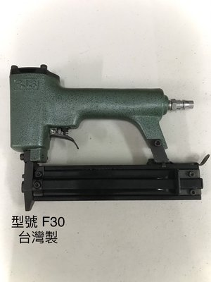 ~PAPA木工生活館~木工用 氣動釘槍 F30 單針 台灣製